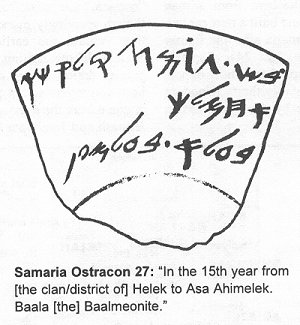 The Helek Ostracon